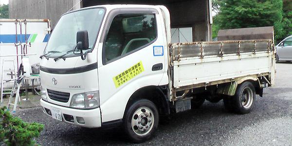 産業廃棄物・粗大ゴミ収集 通常2t車
