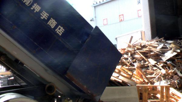 押手商店が回収した廃材